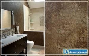 настенные покрытия для ванной комнаты