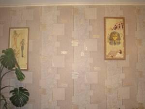 Утепленная стена изнутри + оклееными обои