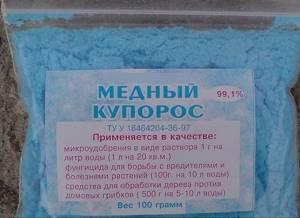 Упаковка медного купороса