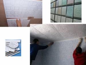 Виды потолочных плиток