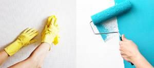 Покраска проходит в два этапа: очистка поверхности обоев и покрытие краской